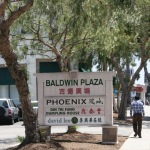 6 baldwin plaza sign