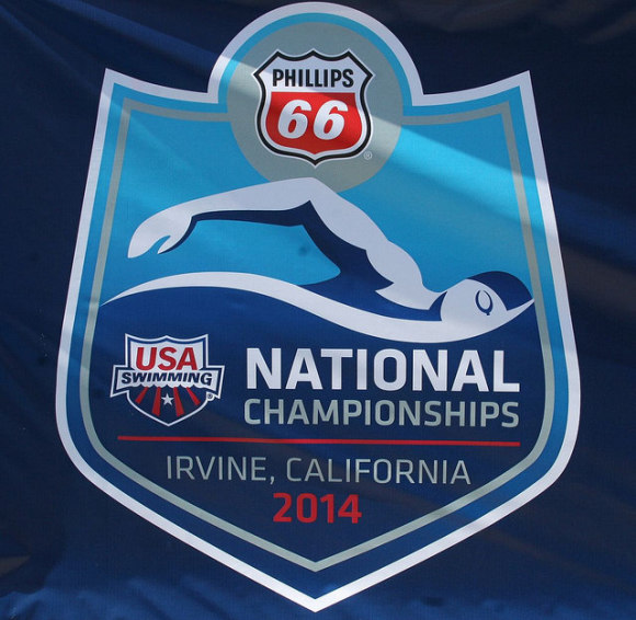 uS National Championships seal